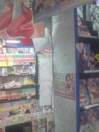 ひょうたん書店_20140106_7