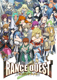 rancequest_package