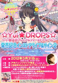 YuiDROPS_発売記念イベント告知POP