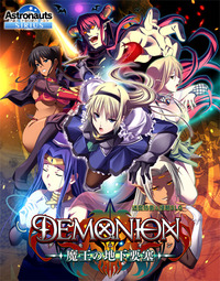 demonion_image
