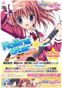 RollingStar☆彡発売告知POP