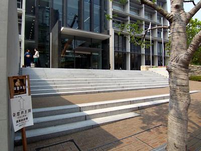 学術メディアセンター入り口1