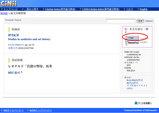 CiNii (NII論文情報ナビゲータ)のページ