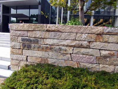 学術メディアセンター入り口2