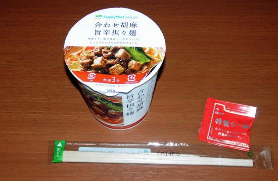170421 秩父豚丼ツーリング (14)