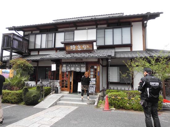 170421 秩父豚丼ツーリング (8)