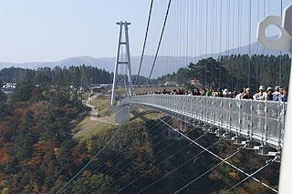 九重大吊橋1