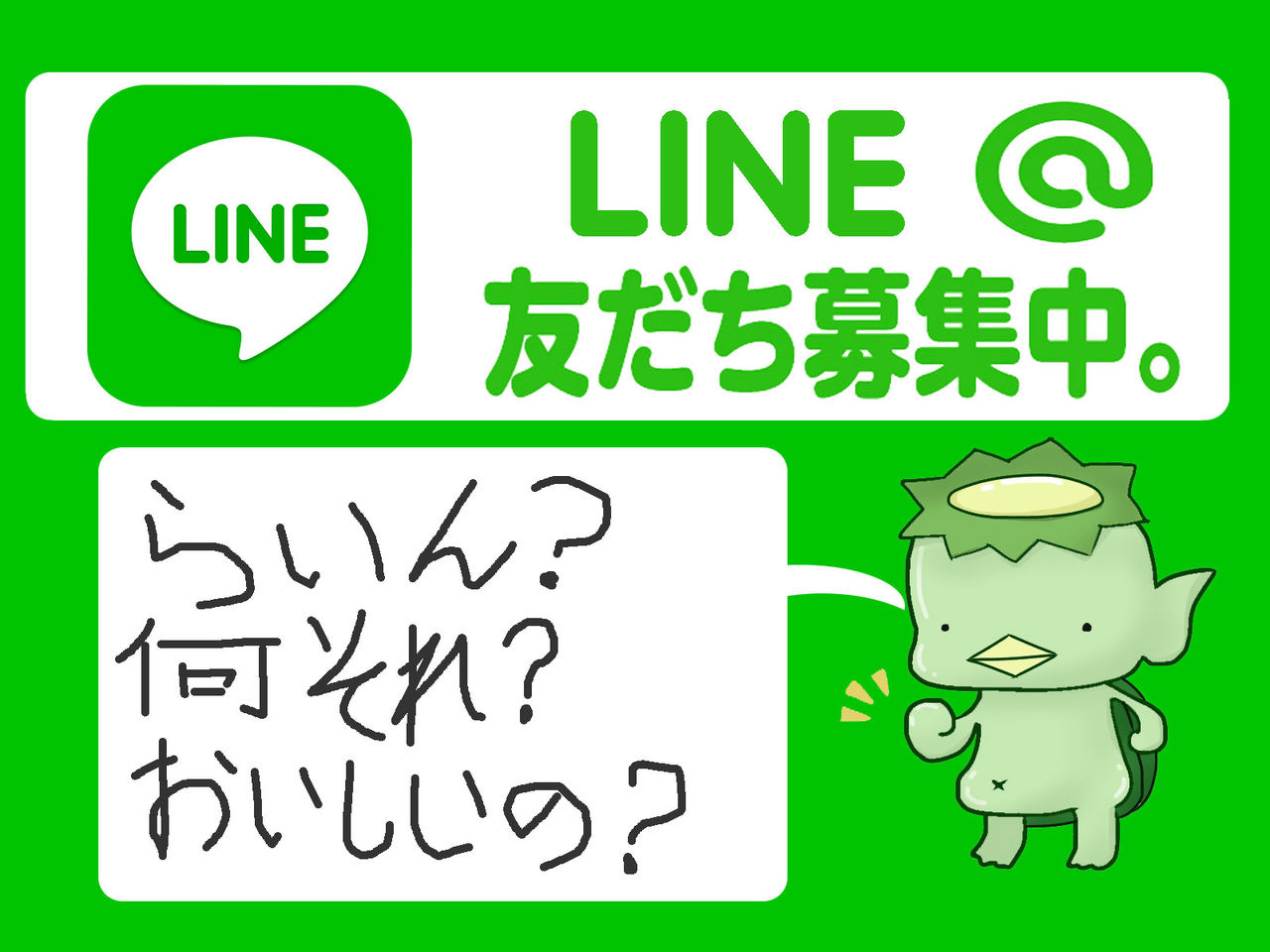 image(正規ロゴ使用var)