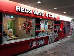 redswave_entrance