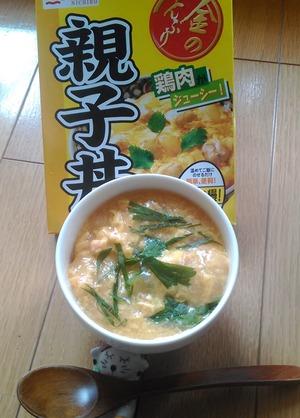 レトルト親子丼