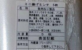 P_20170629_200154