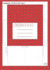 envelope(98x150)_2016