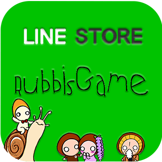 RubbishGame LINEスタンプ
