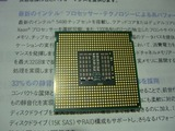 Xeon5405
