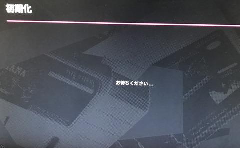 90D24C1B-91DD-4520-891C-EEA7D1E5ABC1