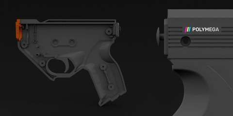Lightgun_Progress_Update-981x491