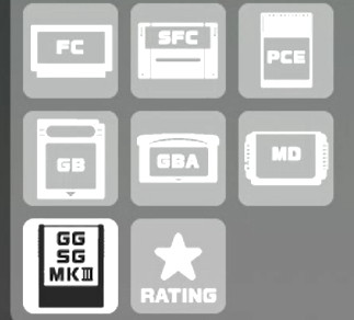 retrofreak15_menu