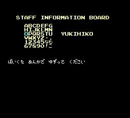Youkai Douchuuki (J)-3