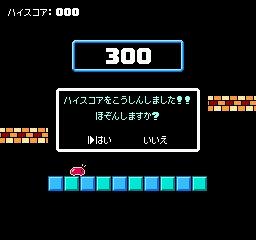 Plesam (Japan)-0