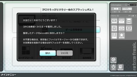 screencap-1