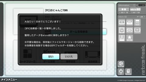 screencap-2