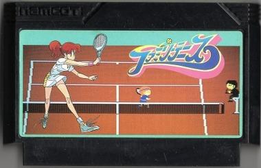 333-30ファミリーテニス