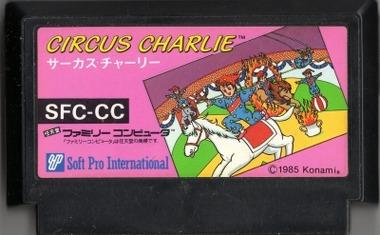 333-34サーカスチャーリー