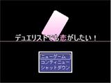 duel_0