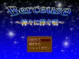 beruseuse2