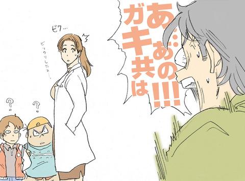 めちゃえっちな姉エロ画像が一番ヌける!(^ω^)7088