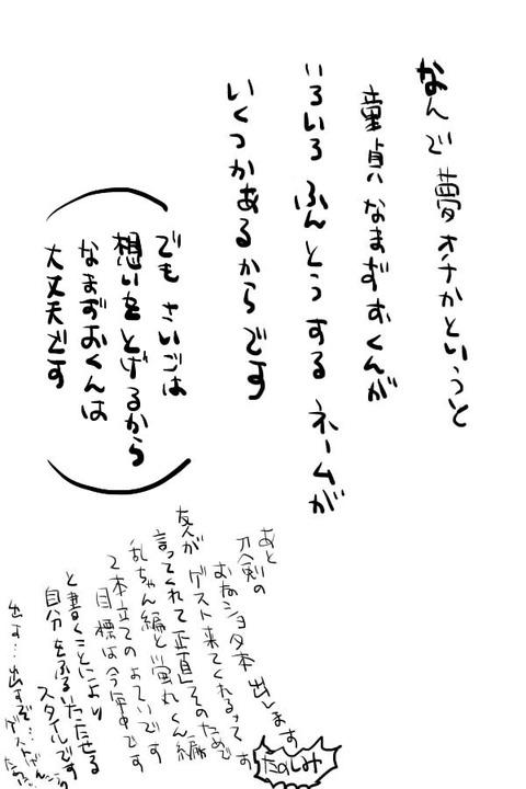 めちゃ実用性の高い姉君エロ画像(^ω^)Part7758