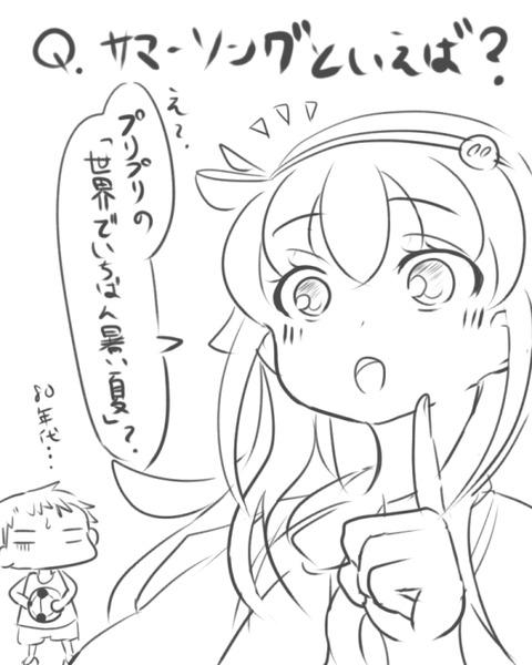 ショタの画像貼ってく(^ω^)7829