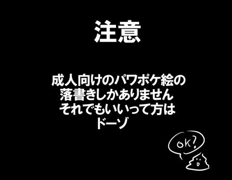 【2次エロ画像】 ねえちゃん…ってエロ画像ww7755