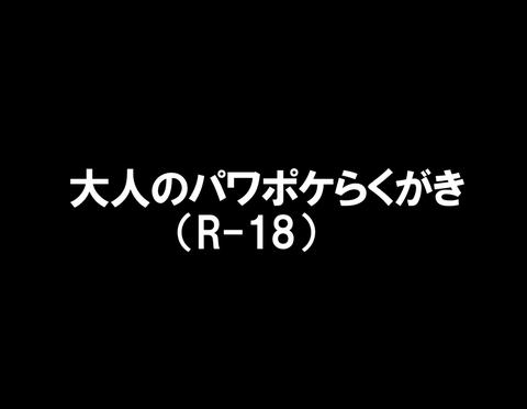 【(^ω^)ペロペロ】 ねえさんエロ画像っていいよねその1716