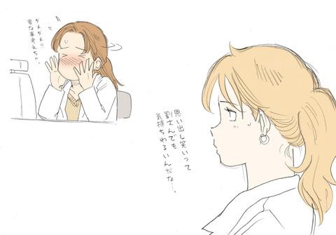 おまいらが一回でもヌいた姉君画像くれ!!!Part3162