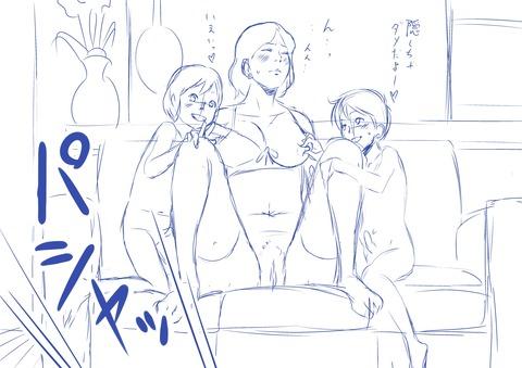 ぬけるおねショタエロ画像くださいwPart330