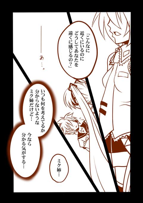 【2次元】 おねショタのでヌこう!エロ画像まとめ!Part1712