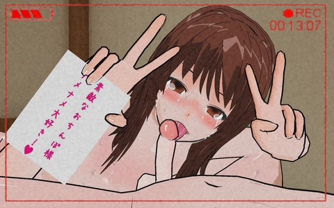 えろかわいいおねえちゃんエロ画像が一番ヌける!wpart7853