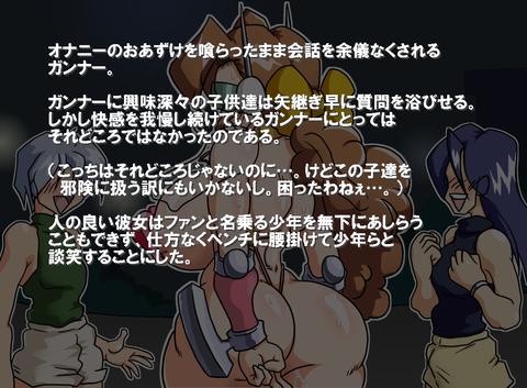 【画像あり】 年上のお姉様エロ画像って需要ある?(^ω^)4601