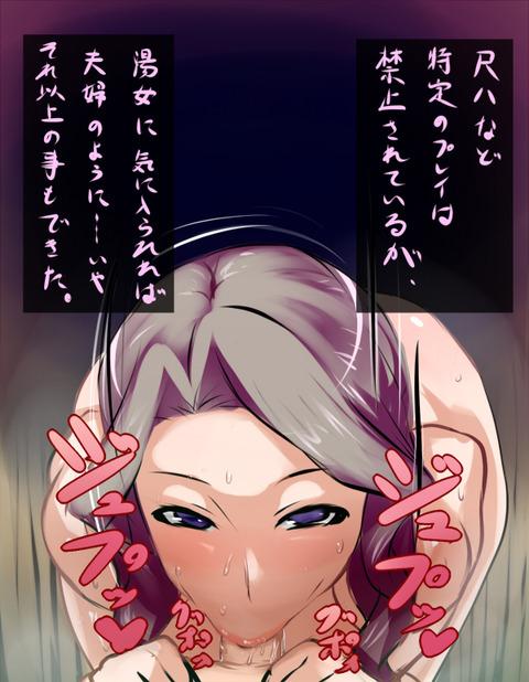 ぶひれる年上のお姉様エロ画像ください(^ω^)その2220