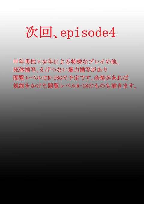 めちゃぬける姉様の最高のオナネタだよな!!!!part7856