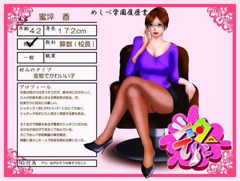 めちゃエロかわいい姉ショタ…ってエロ画像wwwwwpart7791