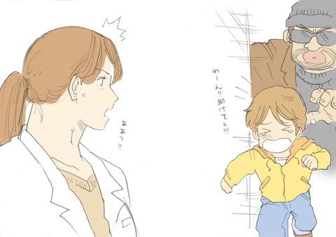 めちゃエッチな義姉の画像貼ってく(´・ω・`)5276