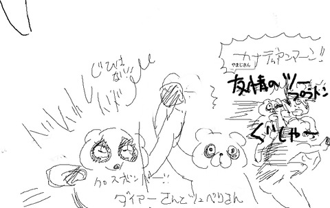 めちゃエッチなおねえさまの欲しいなぁ |ω・`)チラチラ!!!Part4604