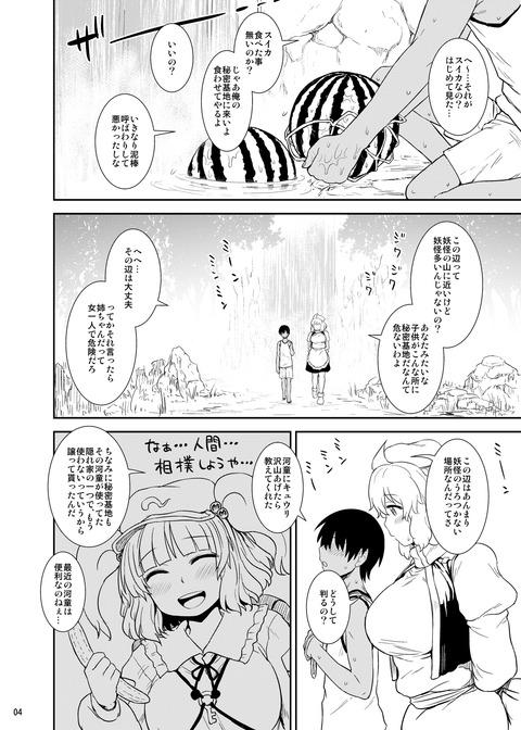 めちゃしこなねえちゃんのでヌこう(^ω^)その6511