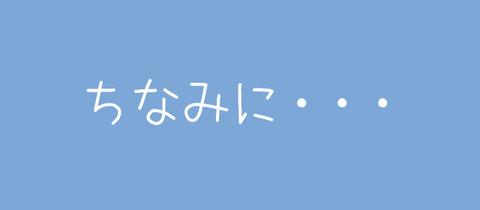 ヌけるお姉ちゃんの欲しいなぁ |ω・`)チラチラ(´・ω・`)その2430