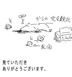 【画像あり】 タマ姉たまんねぇの二次エロ画像まとめwwwPart1013