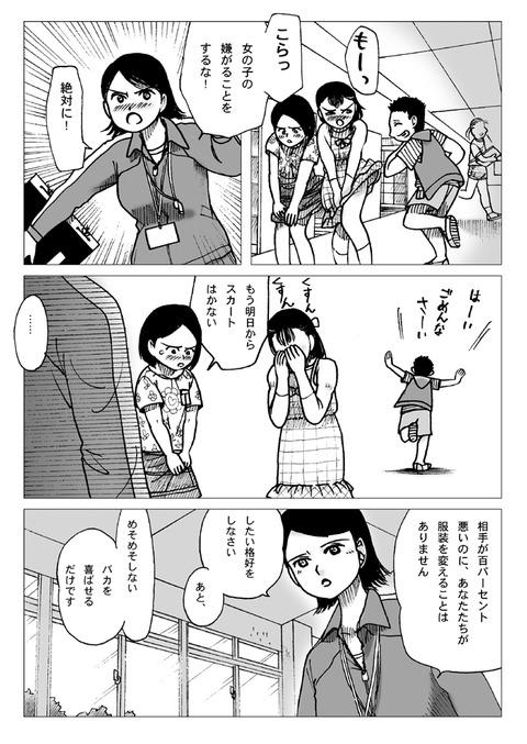 めちゃぬけた姉しょたでヌこう!エロ画像まとめ(´・ω・`)Part7092