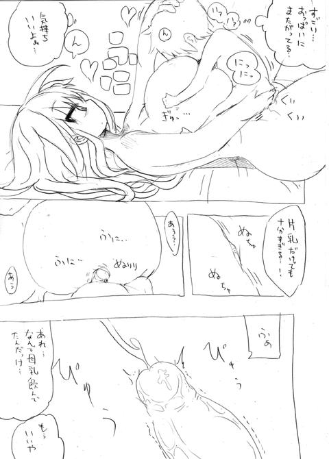 あねショタのでヌこう!!!Part7883