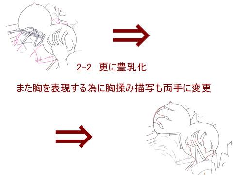 【2次エロ画像】 年上の姉ちゃんエロ画像が一番ヌける!Part5272